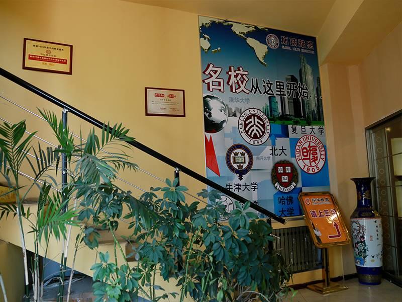 晋城英语补习班